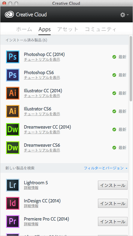 mac-adobe-creative-cloud-app-uninstall-04