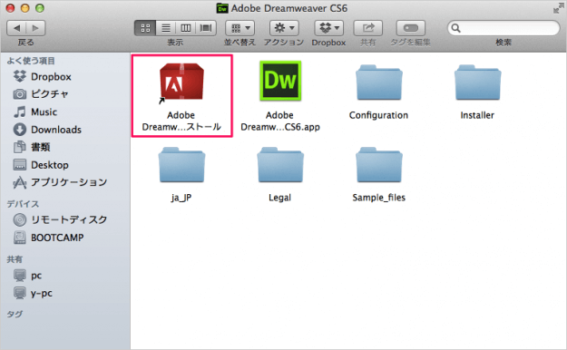 mac-adobe-creative-cloud-app-uninstall-06