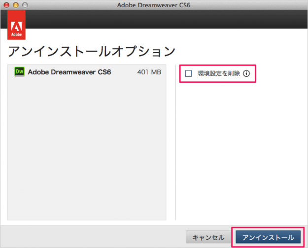 mac-adobe-creative-cloud-app-uninstall-07