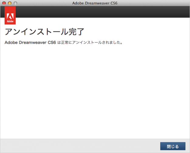 mac-adobe-creative-cloud-app-uninstall-09