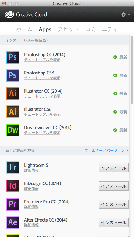 mac-adobe-creative-cloud-app-uninstall-10