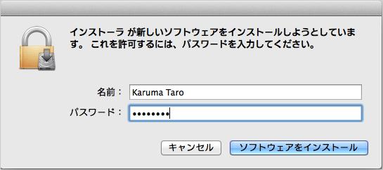 mac-app-karabiner-14