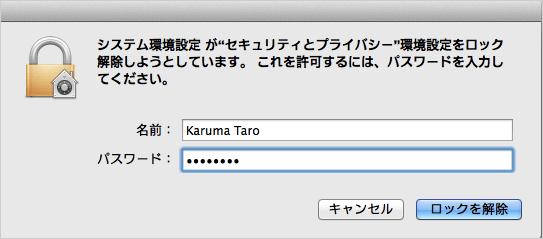 mac-app-karabiner-20