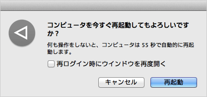mac-disk-utility-erase-hard-drive-02