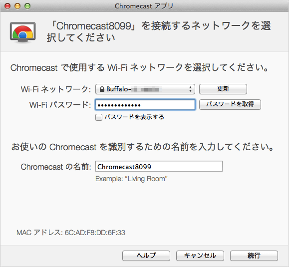 mac-google-chromecast-setup-12