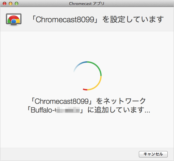 mac-google-chromecast-setup-13