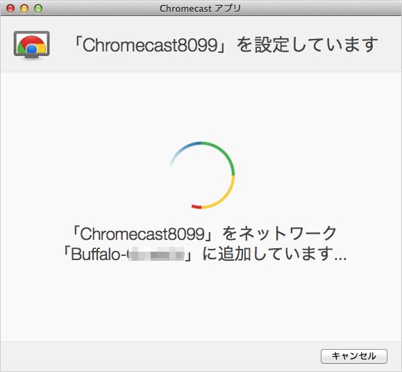 mac-google-chromecast-setup-13