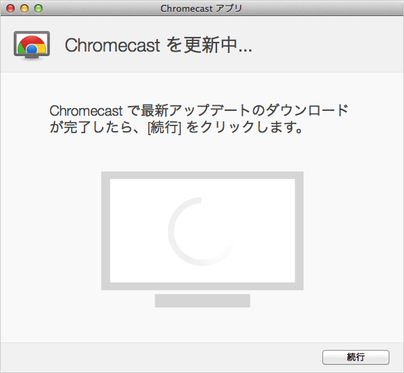 mac-google-chromecast-setup-14