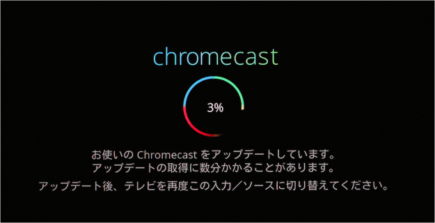 mac-google-chromecast-setup-15
