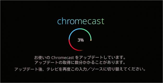 mac-google-chromecast-setup-15