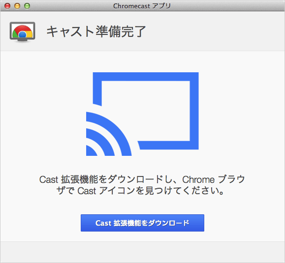 mac-google-chromecast-setup-17