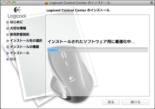 mac-logicool-control-center-14