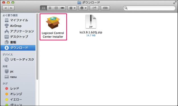 mac-logicool-control-center-5