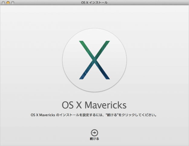 mac-mavericks-install-media-app-diskmaker-06