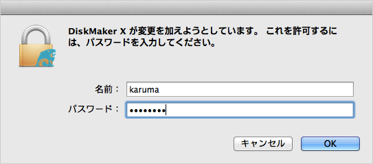 mac-mavericks-install-media-app-diskmaker-16