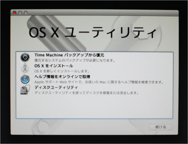 mac-mavericks-install-media-app-diskmaker-20