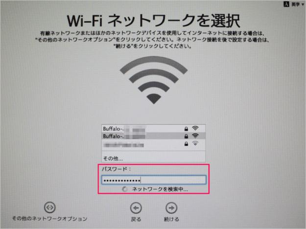 mac-os-x-initial-setting-07