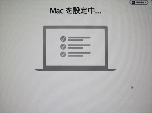 mac-os-x-initial-setting-16