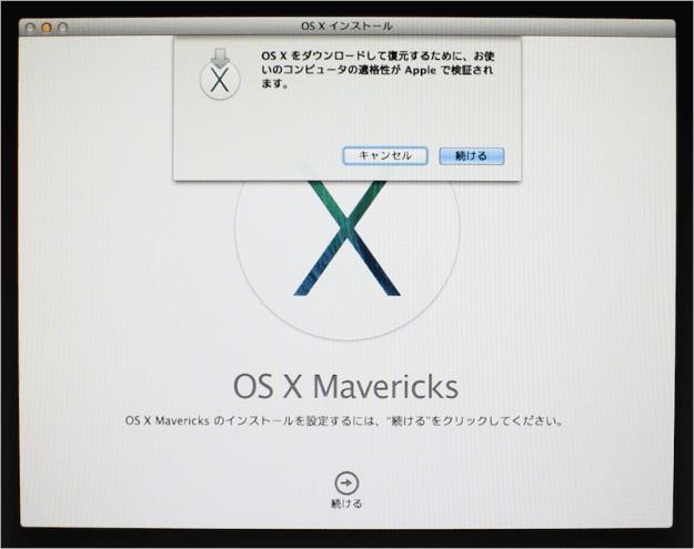 mac-os-x-reinstall-04