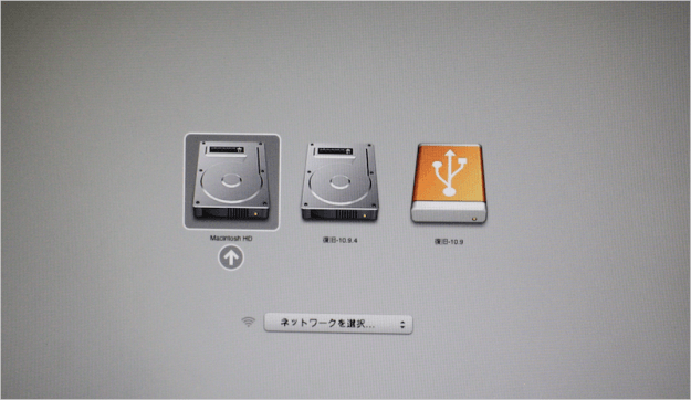 mac-recovery-disk-08