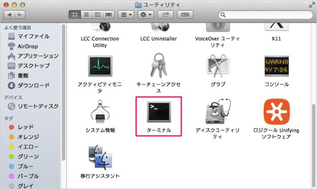 mac-screenshot-file-name-02