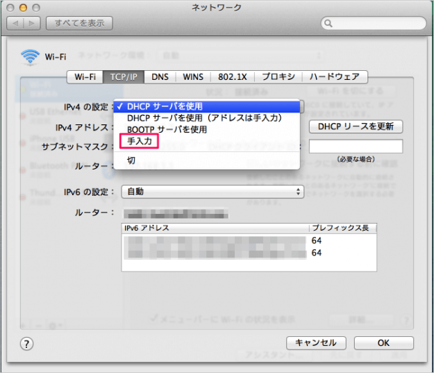 mac-static-ip-address-06