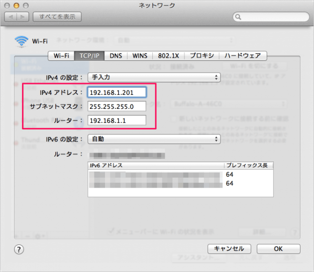 mac-static-ip-address-07