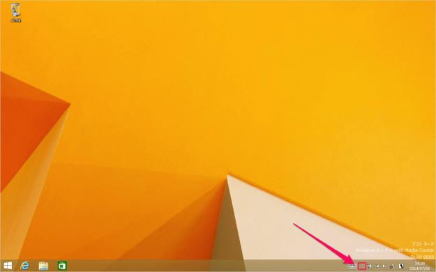 mcafee-windows-remote-desktop-01