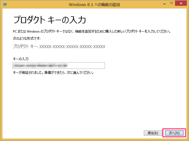 upgrade-win8-to-win8-pro-06