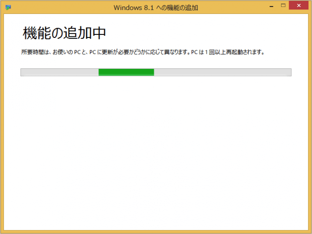 upgrade-win8-to-win8-pro-08