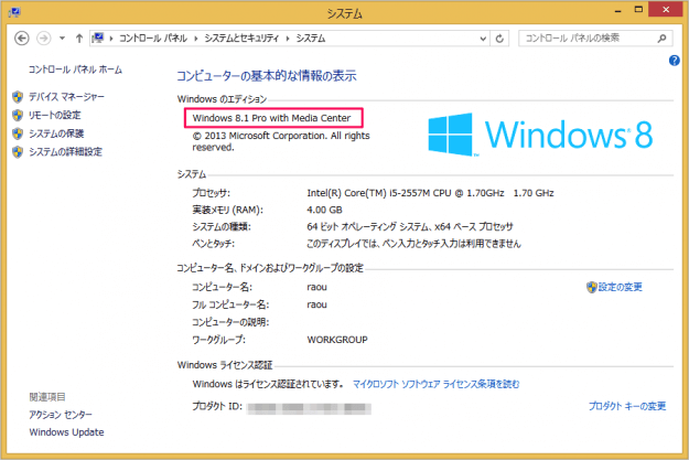 upgrade-win8-to-win8-pro-10