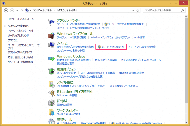windows-8-remote-desktop-03