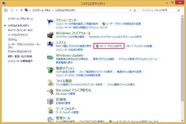 windows-8-remote-desktop-03