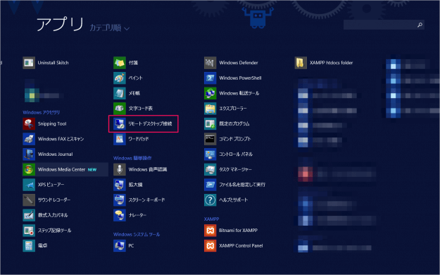 windows-8-remote-desktop-05