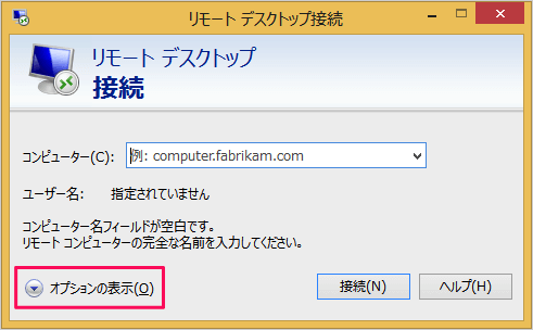 windows-8-remote-desktop-06