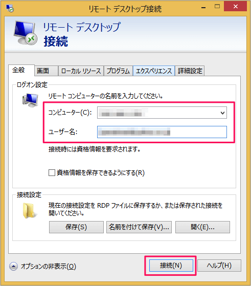 windows-8-remote-desktop-07