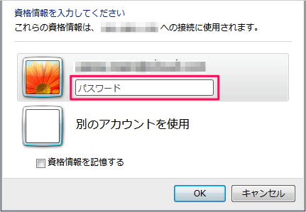 windows-8-remote-desktop-08