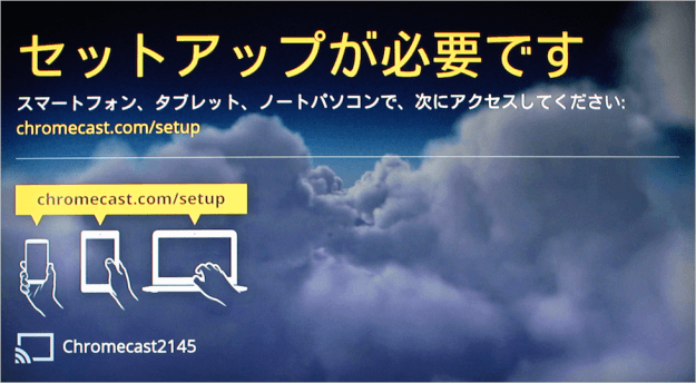windows-google-chromecast-setup-02