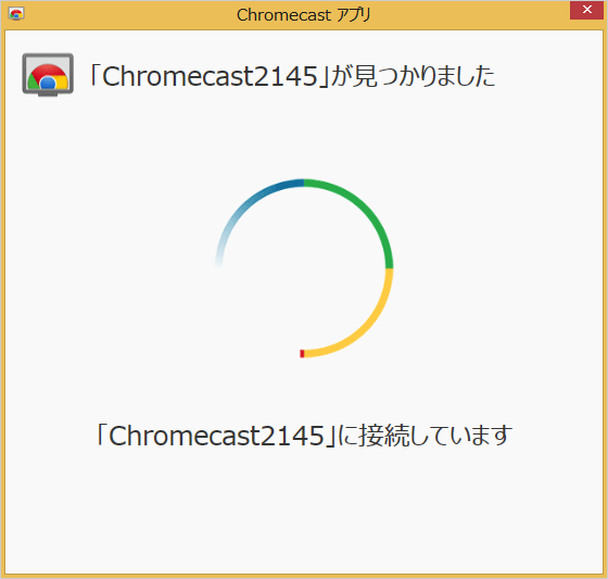 windows-google-chromecast-setup-08