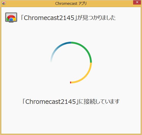 windows-google-chromecast-setup-08