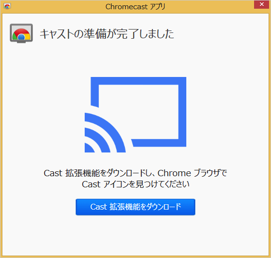 windows-google-chromecast-setup-13