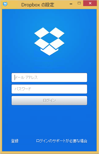 dropbox-account-remove-link-08