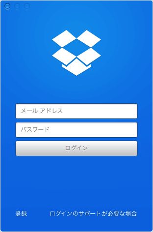 dropbox-account-remove-link-16
