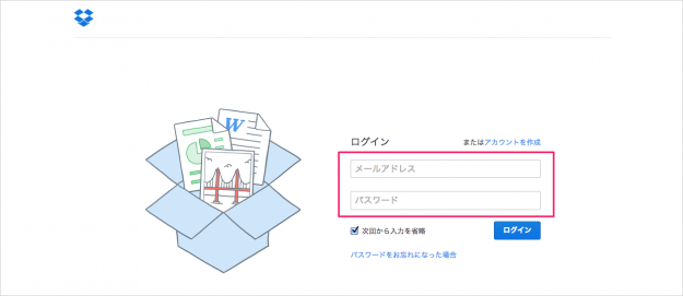 dropbox-file-recovery-old-version-01