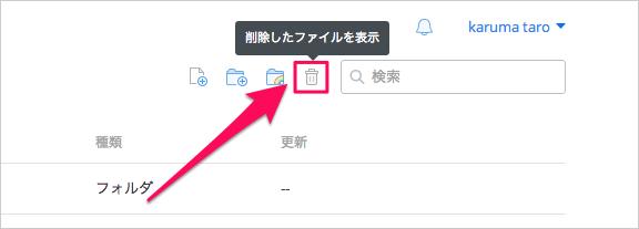 dropbox-file-restore-04