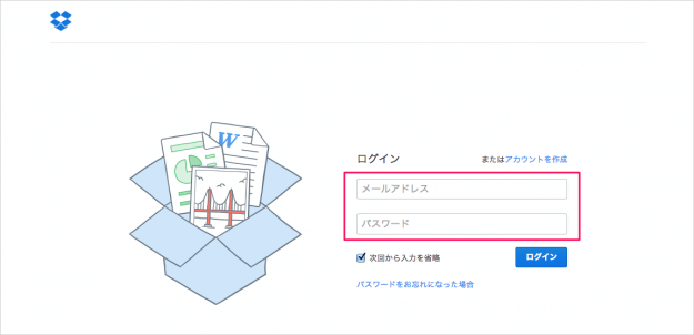 dropbox-file-search-01