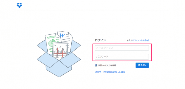 dropbox-get-more-space-inviting-friends-01