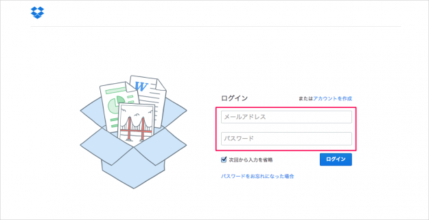 dropbox-get-more-space-start-guide-01