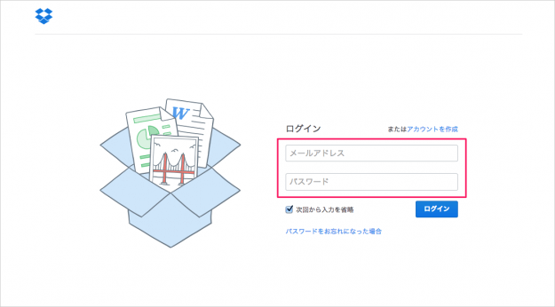 dropbox-settings-01