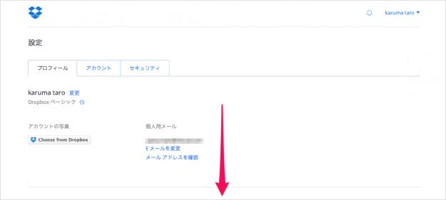 dropbox-settings-04
